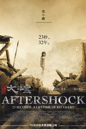 aftershock movie china