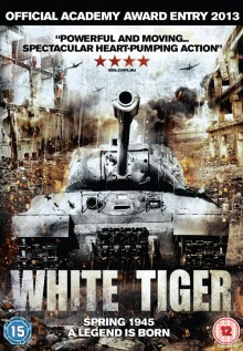 White tiger DVD
