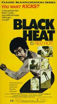 black-heat-timothy-brown-vhs-cover-art