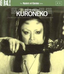 Kuroneko Bluray cover