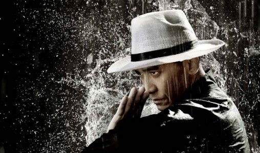 Competition: Win The Grandmaster on DVD