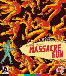 Massacre Gun Arrow UK Blu Ray
