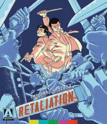Retaliation blu ray arrow