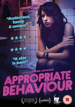 Appropriate-Behaviour-2D-Inlay-Post-O-Card