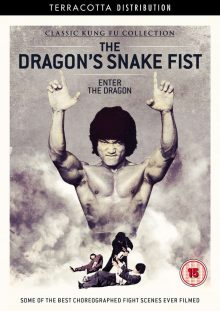 The Dragons Snake Fist DVD
