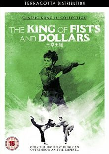 The King of Fists and Dollars DVD