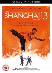 The Shanghai 13 DVD