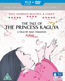 The Tale of Princess Kaguya BluRay