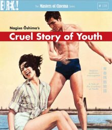 Cruel Story of Youth Blu-ray