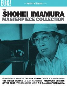Shohei Imamura Collection box