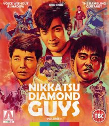 DIAMOND_GUYS_2D_BD