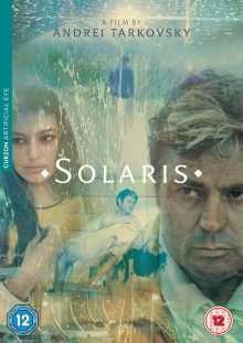 Solaris DVD cover